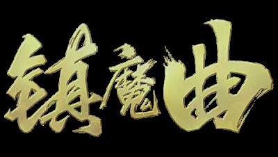 【新人必看】6大职业精彩点评!