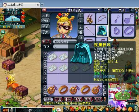派派-90065招收新人主播的梦幻西游电脑版直