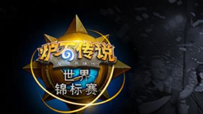 2.20日DocPwn vs Fr0zen 半决赛-1
