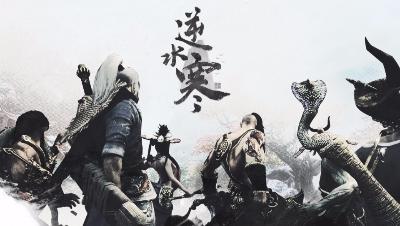 网易游戏《逆水寒OL》角色介绍视频 S丶H公会出品