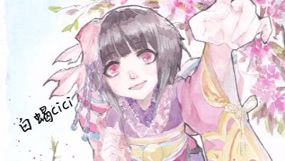 【阴阳师水彩手绘】花与神乐