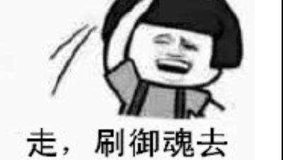 芒果解说:是削弱了?还是我变强了(☆_☆)/~~
