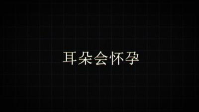 CC小白讲坛——120秒踩遍游戏签约的坑