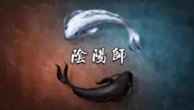 【冰冷解说】阴阳师直播连麦答疑实录【8.21】