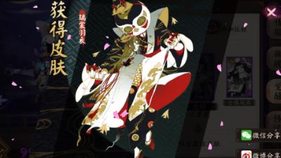 【小臣阴阳师】自带特效的皮肤-璃裳羽衣-体验服傀儡师新皮肤展示