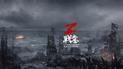 【终极测·我的征战】+蝌蚪(明朝小农民录制)