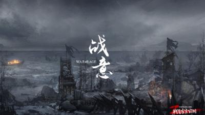【终极测·我的征战】天水之战(清风徐徐录制)