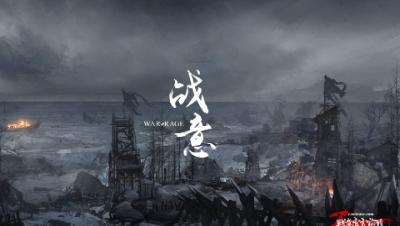 【终极测·我的征战】野战组队模式(清风徐徐录制)