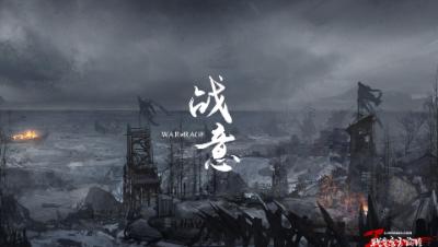 【终极测·我的征战】5v5剑盾 (清风徐徐录制)
