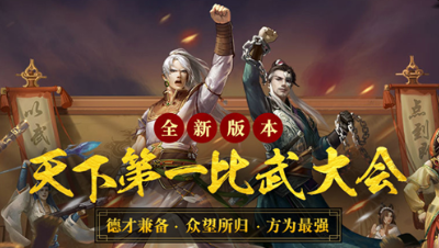 【第51届比武大会甲级决赛】顶风尿十丈、(太初)VS Mrs′随心(凌烟阁)
