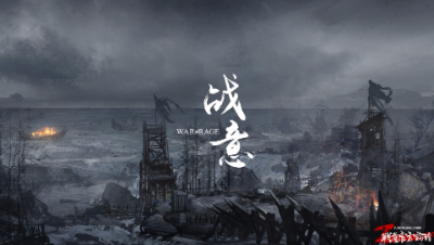 【终极测·我的征战】困兽之斗第二弹(冰凉录制)