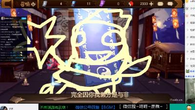 【阴阳师】椒图克星!六星SSR雪童子  反击吧!林公子第一名斗技!
