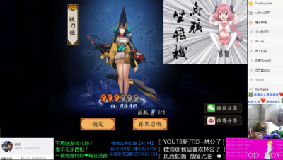 【阴阳师】连续三只SSR!三星妖刀姬+阎魔+酒吞童子!乌鸦坐飞机咒语太厉害啦啊哈哈哈!