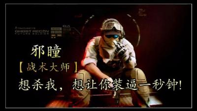 【荒野时刻】荒野行动之军事演习,犯我华夏者,虽远必诛!