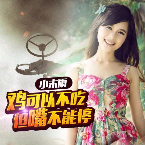 【萌新女兵】广州小迷妹