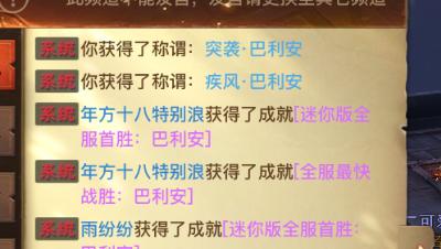 2018-01-20 16-49-09风崖堡2速杀+迷你版
