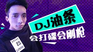 【竞技场】PC版,回归风骚帅浪!