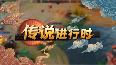 收割狂魔妖狐五行之阵【传说进行时1】