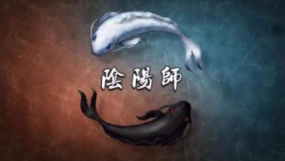 【冰冷解说】阴阳师3.16中午正式服应援斗技实况(强行上猪打椒图)