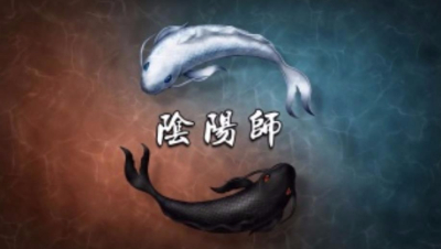 【冰冷解说】阴阳师3.18中午正式服应援斗技(小松丸、百目鬼)