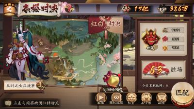 【阴阳师学堂】为崽而战,不会斗技的我,只能靠偷鸡雨火上8段!