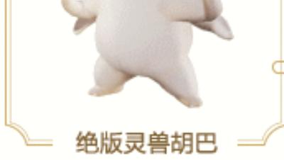 【0407】3900玉开2绝技-CC17天沐