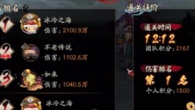 【冰冷解说】阴阳师新版书翁封魔实测(蜃气楼)