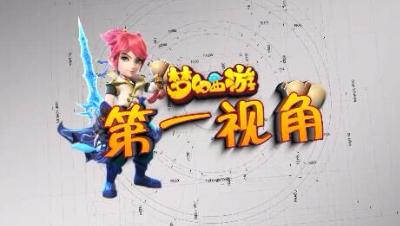 【梦幻第一视角】灵符炼妖?一手9技能,资质是靓点_