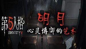 刘明月:七夕不快乐!