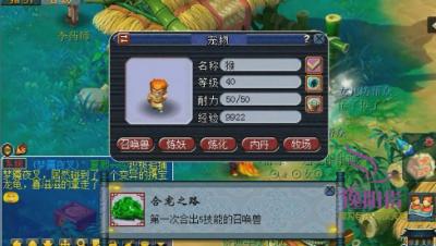梦幻西游:老王最后一组鬼将炼妖,打破须弥杀手诅咒出了极品宝宝