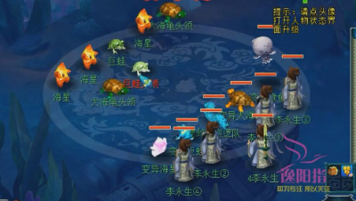 梦幻西游:李永生五开打大海龟不用点卡?没错!他用时间征服了游戏