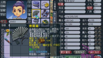 梦幻西游:李永生展示一组打大海龟专用的小号,身上装备全是精品