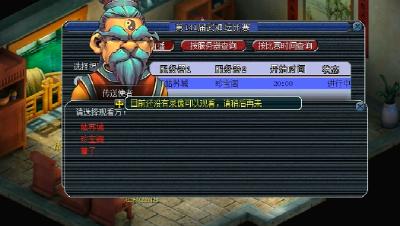 梦幻西游:90068代打天团,全程解说141联决赛珍宝阁VS姑苏城,太逗了!