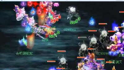 梦幻西游:141联蝴蝶泉3攻阵容,冲刺钓鱼岛区,老王又一次倒在16强?