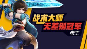 【资源】泠风沧海,来大哥!