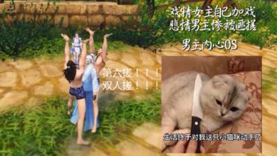 【十年大荒】剧情MV:醉【是激情还是基情】