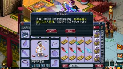 梦幻西游:远洋君鉴定150级武器,第一把就是专用,看看伤害吧?