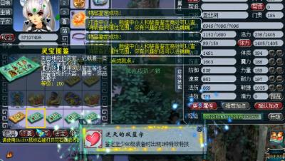 """梦幻西游:这件""""逆天的双蓝字""""没毛病,150级武器不磨加特技!"""