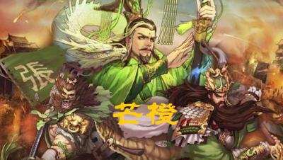 【率土之滨】十五红土豪阵容VS率土最强守军
