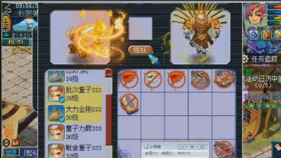 梦幻西游:老王合出10技能力劈打书掉了,继续回炉结果炸了