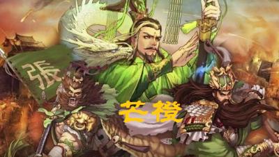【芒橙】官方交易安全可靠率土藏宝阁上线!