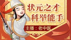 【攻略】游戏咨询~
