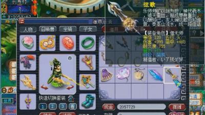 梦幻西游:老王一口气鉴定15件装备,最后一把简易武器让他很难受