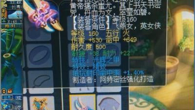 梦幻西游:新出了一把武器老王不会估价,一辆路虎与老板擦肩而过