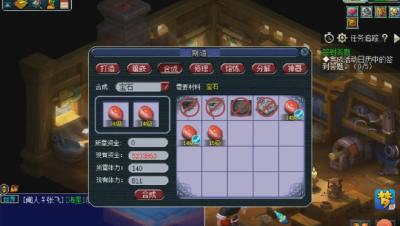 远洋君第一次合16级宝石,居然以为这是个小资源?