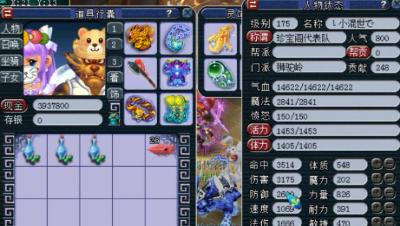 梦幻西游:武神坛冠军珍宝阁,展示服战狮驼岭武神坛属性和硬件!