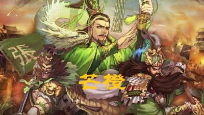 【率土之滨】三皇阵容血战吕布辅助张宁输出版