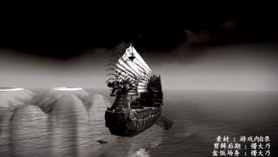 【天下3燃向】海寂 · Centuries