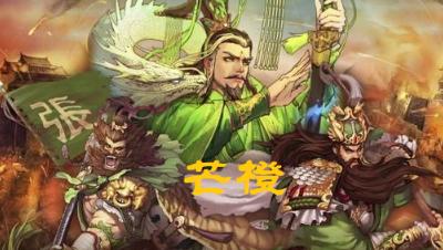 【率土】斩首吕布弥补毒前短板阵容