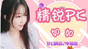 杭州学生打书炼妖资源